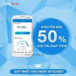 Mobifone khuyến mãi ngày 1/12 với 3 chương trình ưu đãi