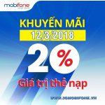 Chương trình Mobifone khuyến mãi 12/3/2018
