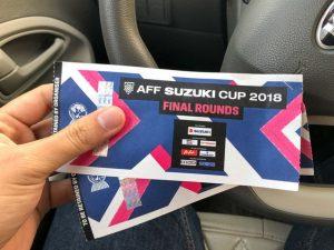 Cách mua vé online chung kết AFF Cup
