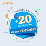 Khuyến mãi Mobifone ngày 17/7/2019 tặng 20% thẻ nạp