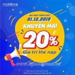 Mobifone khuyến mãi ngày 1/12/2019 tặng 20% thẻ nạp