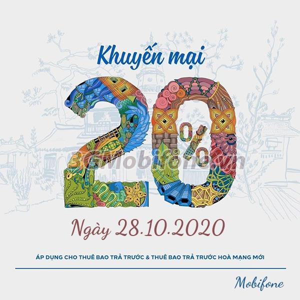Khuyến mãi Mobifone ngày 28/10/2020 ưu đãi ngày vàng toàn quốc